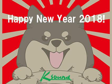 Ksound2018挨拶.jpg